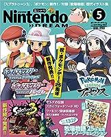 NintendoDREAM 2021年 05 月号 [雑誌]
