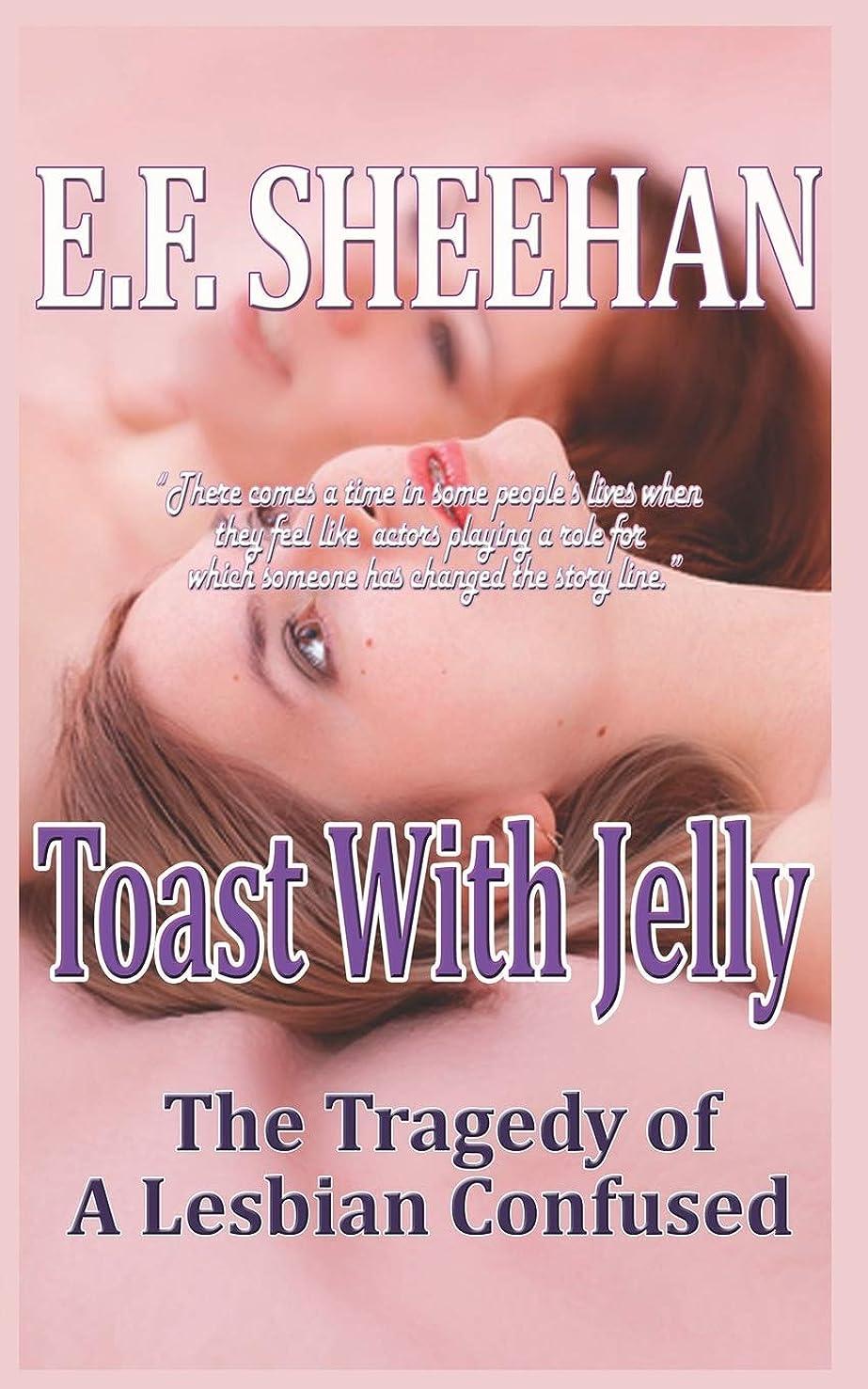 挨拶シーケンス紛争Toast With Jelly: The Tragedy of a Lesbian Confused