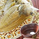 瀬戸内海産 でびらかれい でべらかれい (出平鰈) 干物尾道他 広島県内加工 (5袋)