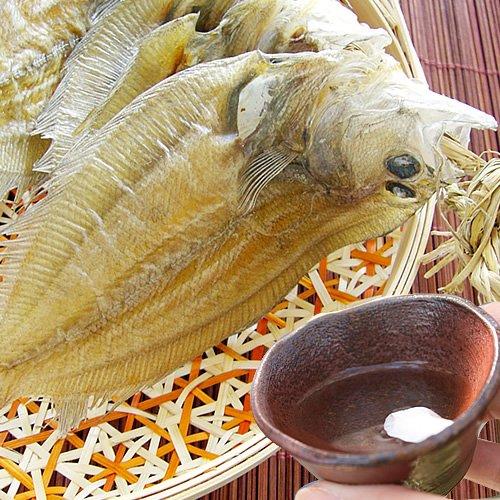 瀬戸内海産 でびらかれい でべらかれい (出平鰈) 干物尾道他 広島県内加工 (2袋)