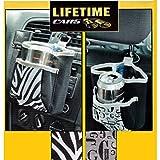 Lifetime Getränkehalter Organizer mit 2 Taschen KFZ Auto universal vorne hinten Abfall Buchstaben