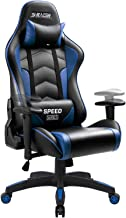 Homall Gaming Chair High Back Computer Chair Racing Style Office Chair Embossing Design Pu Leather Bucket Seat Desk Chair with Adjustable Armrest Ergonomic Headrest and lumbar Support (Blue)