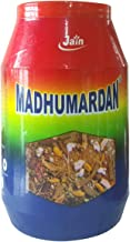 Jain Madhumardan Powder, Diabetes Care   100% Natural, Ayurvedic Product   No Heavy Metals (Bhasmas)   No Preservative - 3...