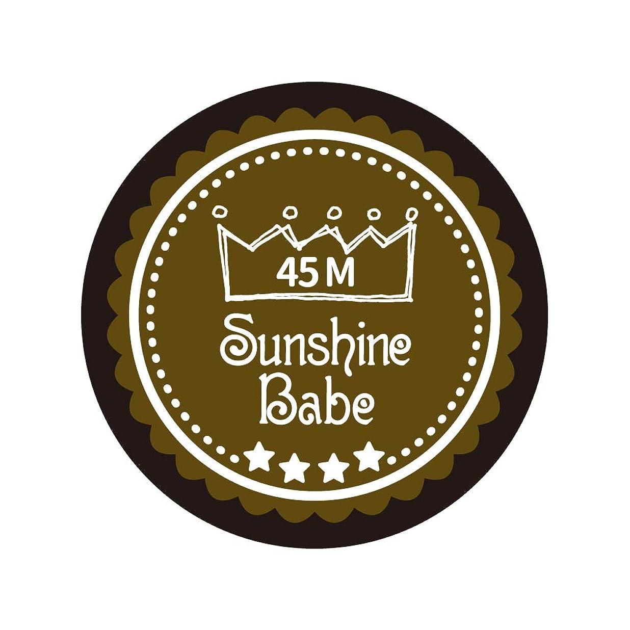 リットル属性しわSunshine Babe カラージェル 45M マティーニオリーブ 4g UV/LED対応
