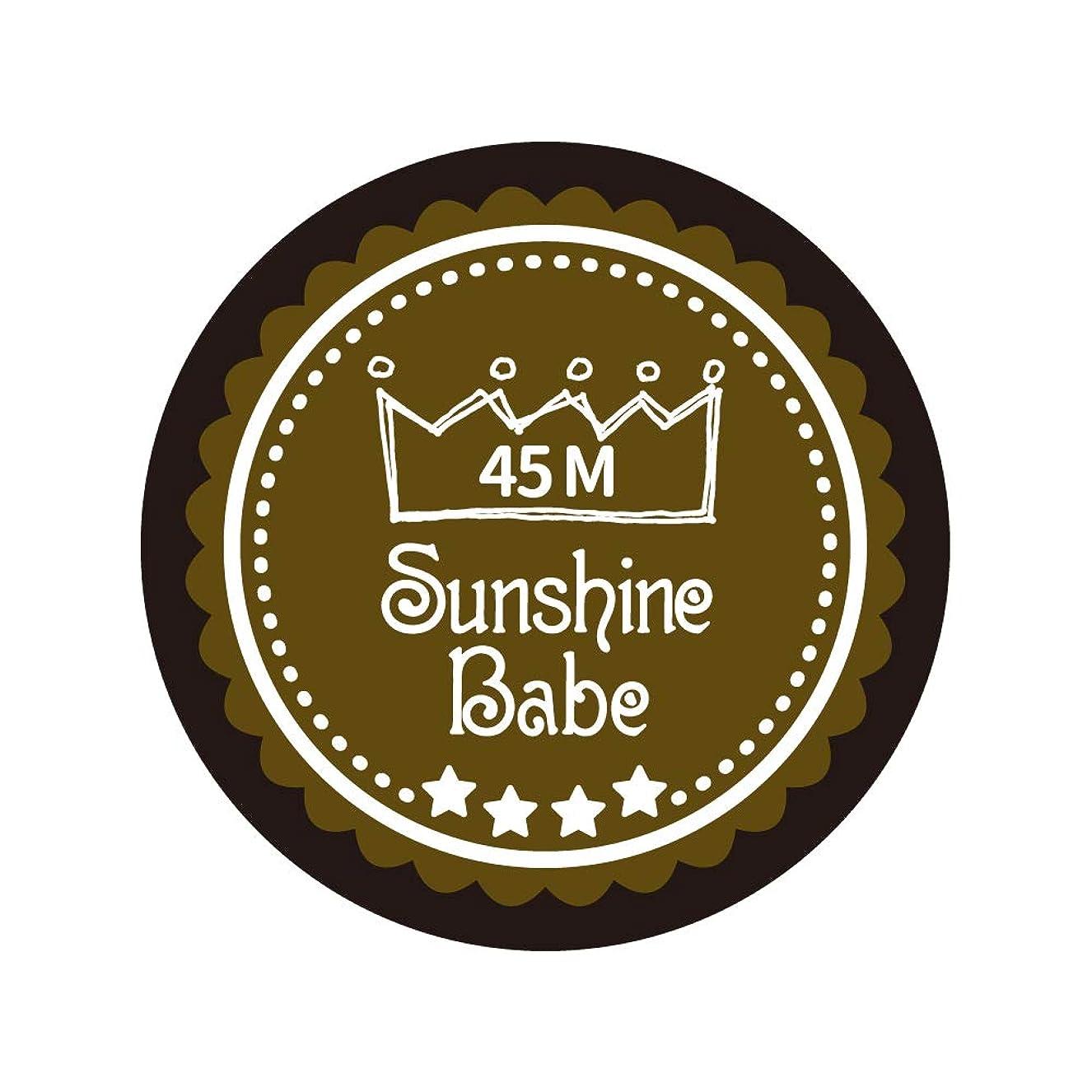 知性資金弁護人Sunshine Babe カラージェル 45M マティーニオリーブ 2.7g UV/LED対応
