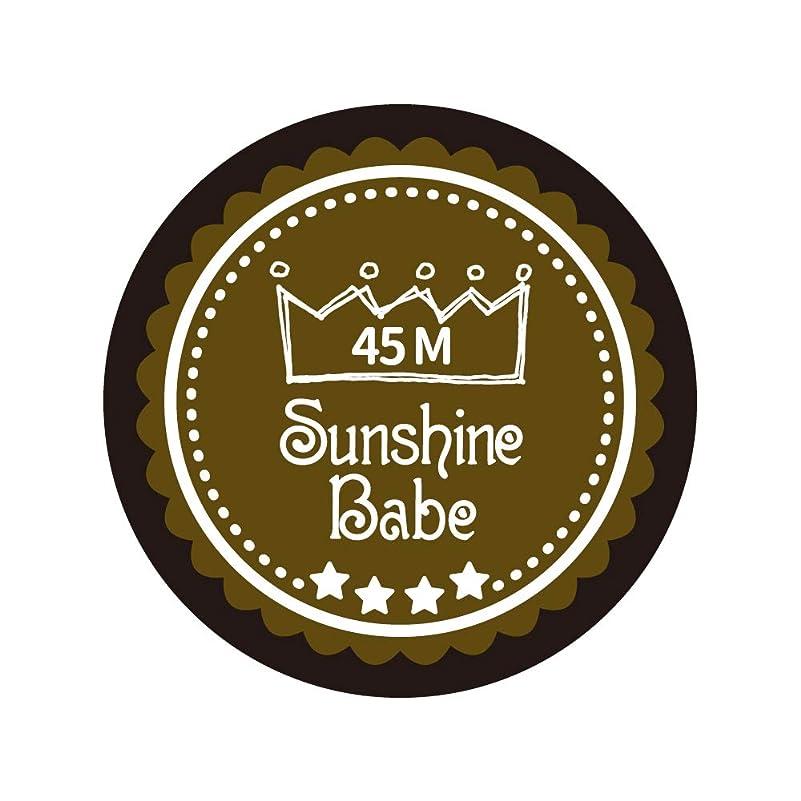 ボックス見分けるスピリチュアルSunshine Babe カラージェル 45M マティーニオリーブ 2.7g UV/LED対応