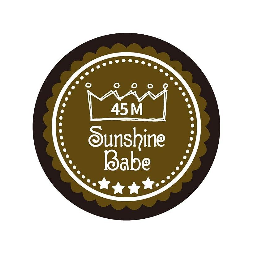 不屈ウールの頭の上Sunshine Babe カラージェル 45M マティーニオリーブ 2.7g UV/LED対応