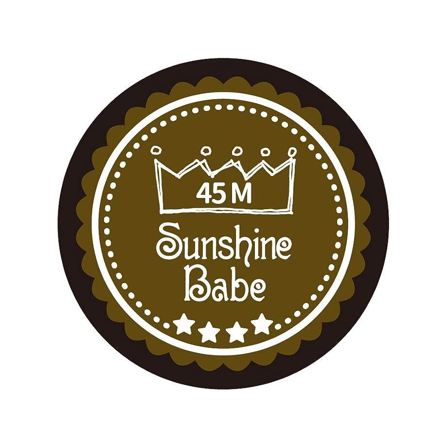 ヒント選択する消去Sunshine Babe カラージェル 45M マティーニオリーブ 2.7g UV/LED対応