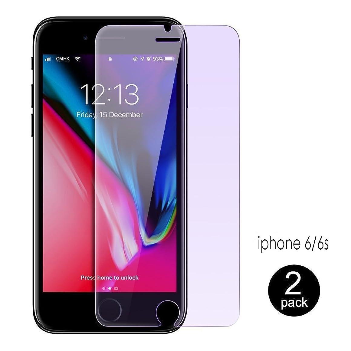 屈辱する破壊クリックiphone 6/6s ブルーライトカット ガラス フィルム iPhone 8 / iPhone 7 / 6s / 6 液晶保護フィルム強化ガラスフイルム