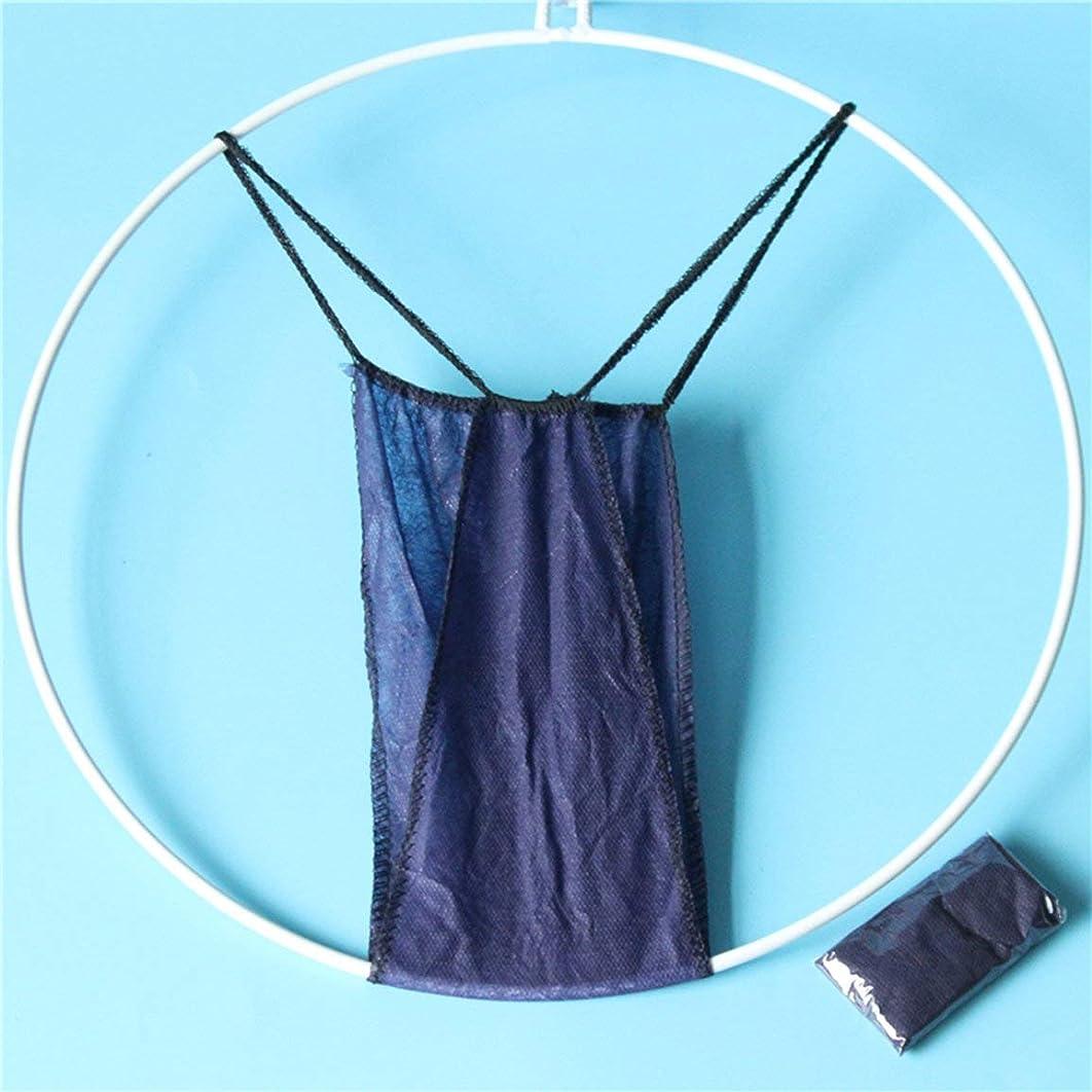 二ご覧くださいシャンプー不織布使い捨てひも婦人用下着ブリーフTパンツ美容サウナ - 青