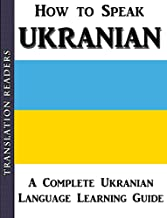 learn to speak ukrainian language