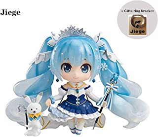 Jiege Hatsune Miku - Snow Princess Version Nendoroid Action Figure - 3.93