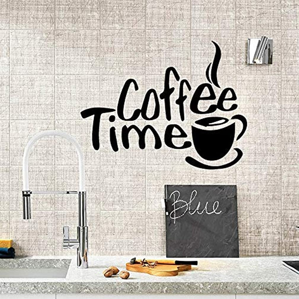 Lorraine Sweet New Coffee time Wall Art Sticker Modern Wall Decals Quotes Vinyls Stickers Nursery Kids Room Wall Decor Removable Mural 43 33cm