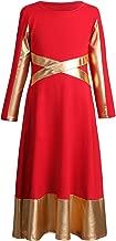 Metallic Gold Cross Color Block Praise Dance Dress for Girls Liturgical Lyrical Dancewear Worship Costume