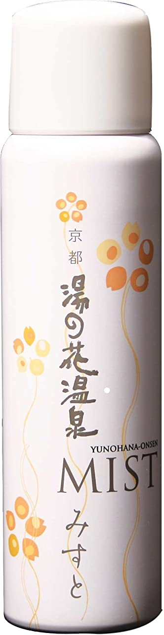 舗装する九是正する京都 湯の花ミスト 80g