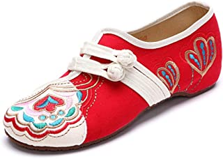 Clarsunny Women's Vintage Embroidery Ballet Flat Slip-on Espadrilles Canvas Shoes