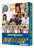 探偵!ナイトスクープ DVD Vol.17&18 BOX キダ・タロー セレクション[DVD]