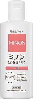 MINON(ミノン) 【医薬部外品】ミノン 全身保湿ミルク リキッド 200mL