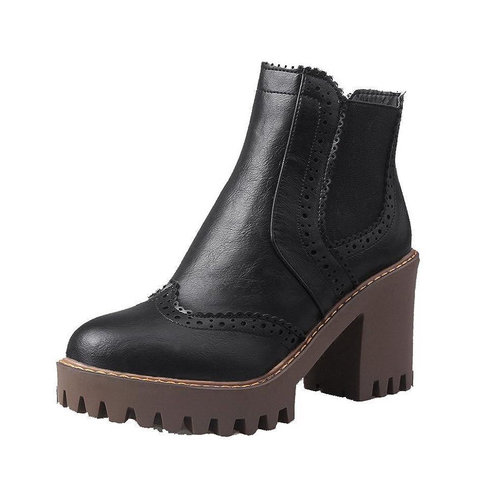 共感する流ふざけた[ウンファッション] レディース ラウンドトゥ プルオン PUの皮 純色 ハイヒール ブーツ