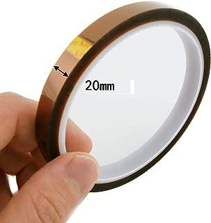 絶縁 耐熱 カプトン テープ ブラウン (幅20mm×長さ30m ) 絶縁耐熱テープ ポリイミド ゴールド カプトン テープ 電子基板 の マスキング 保護 等に
