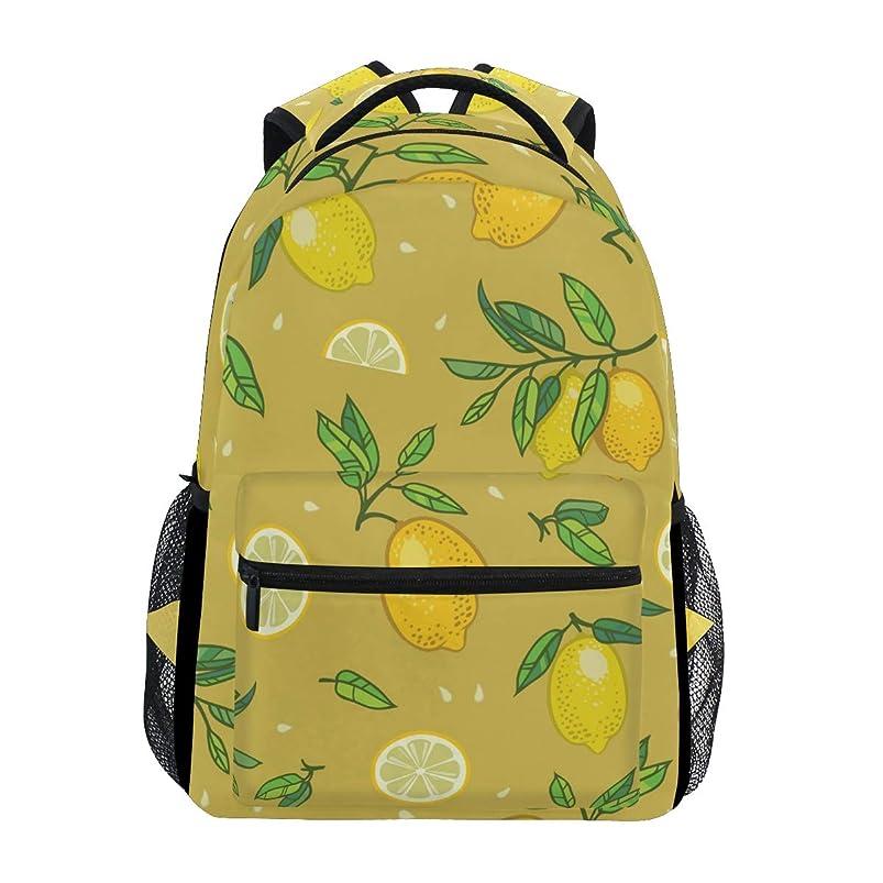 神話球状ドラムGORIRA(ゴリラ)リュックサック 高校生 可愛い 大容量 キッズ 通学 レモン 果物柄 リュック レディース おしゃれ 大人 防水 キャンバス 男女兼用 旅行バッグパック
