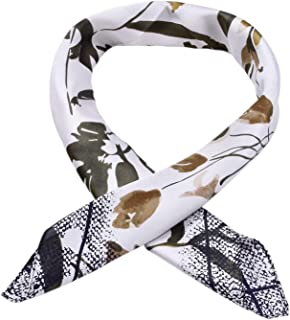 Scarf Ink Flower Square Four Seasons Elegant Silk Satin Gentle Feeling Multifunction Cooling Measures Sunscreen Women 70 * 70 cm` TuanTuan (Color : Khaki)