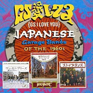 GS I Love You: Japanese Garage Bands of the 1960s by Various Artists (1996-07-16)