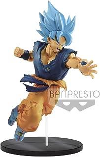 Banpresto Movie Dragon Ball Super Ultimate Soldiers The Movie II Super Saiyan God Super Saiyan Goku
