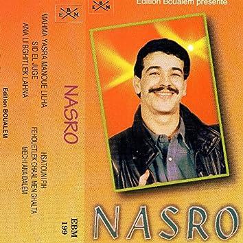 K7 Collection: Nasro