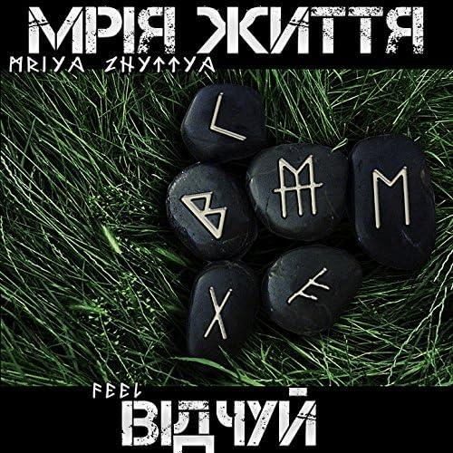 Mriya Zhyttya