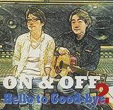 Hello to Good-bye 2
