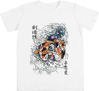 Wellcoda Japon Soleil Augmenter Poisson Homme T-Shirt /à col en V Koi/ T-Shirt Graphique