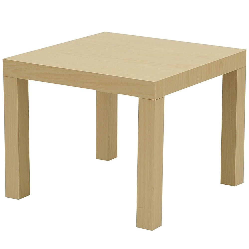 愚かな入場料痴漢山善(YAMAZEN) キュービックテーブル(45×45) ナチュラル ET-4545(NA)