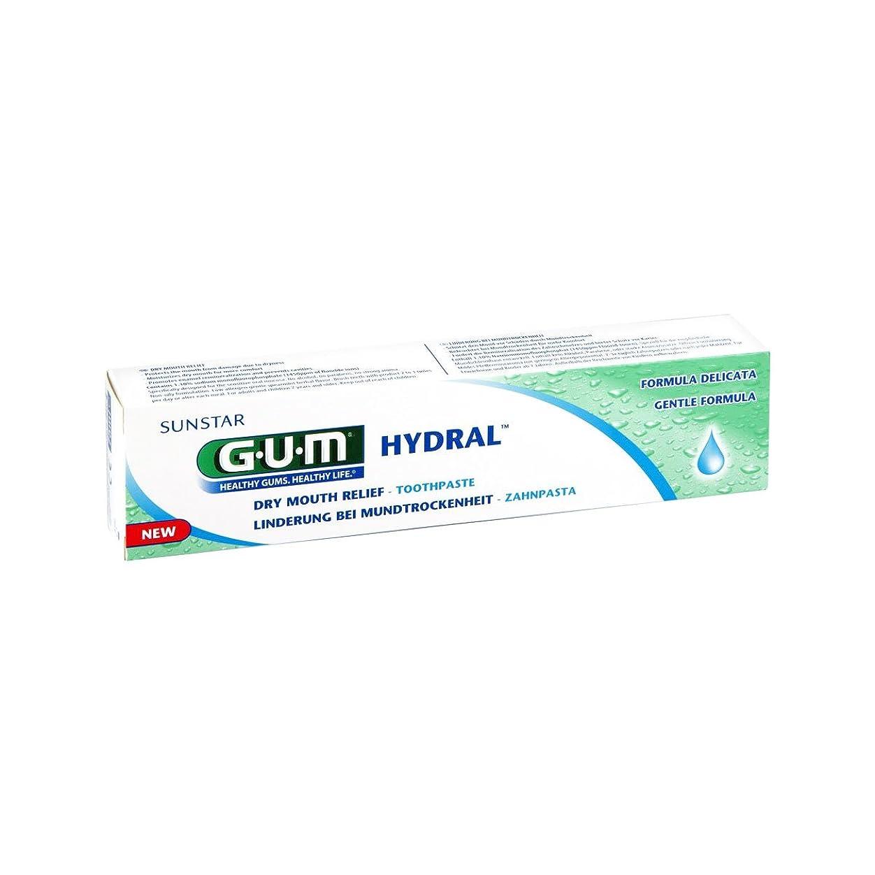 草出発作物Gum Hydral Dry Mouth Toothpaste 75ml [並行輸入品]