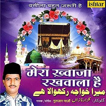 Mera Khwaja Rakhawala Hai