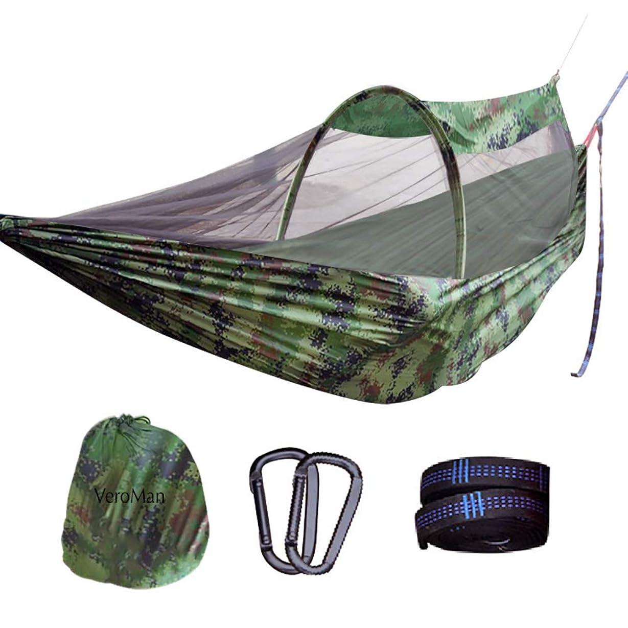 覆すステレオナチュラVeroMan 虫よけ ハンモック 蚊帳付き 収納袋付き 吊りテント アウトドア キャンプ 耐荷重300kg