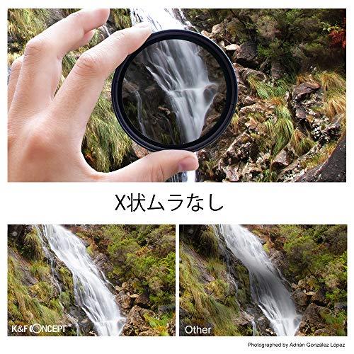 NDフィルター67mm可変式X状ムラなしND2-ND32減光フィルター薄型レンズフィルターK&FConcept【メーカー直営店】
