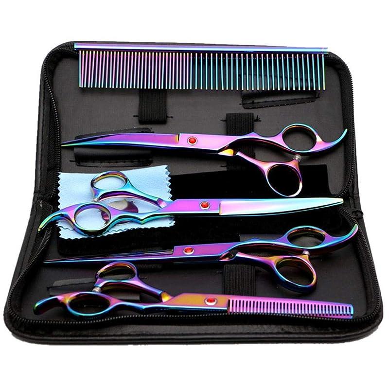差し引く膨らみ生じる理髪用はさみ ハイグレードカラーペットグルーミングハサミセット、6セットのペットヘアグルーミングヘアカット、ストレート+歯用ハサミヘアカットシアーステンレス理髪師用ハサミ (色 : Colors)