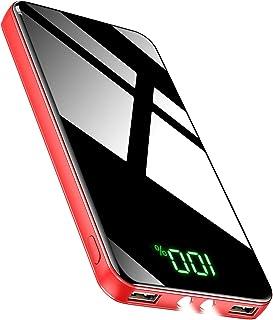 モバイルバッテリー 25800mAh 大容量 【LEDライト付き&2021年最新版】 パススルー機能搭載 LCD残量表示 2USBポート 2.1A急速充電 スマホ充電器 二台同時充電 旅行/出張/緊急用 防災グッズ PSE認証済 iPhone/...