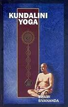 sri swami sivananda kundalini yoga