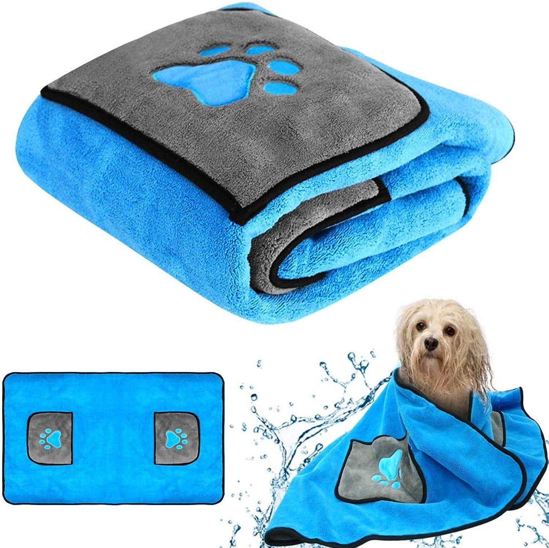 DGYAIGJ Dog bath towelSuper Absorbent Pet Bath Towel Blanket Cotton Big Dog Towels Microfiber for Dogs Pet Bathing Grooming Tool for Large Dogs
