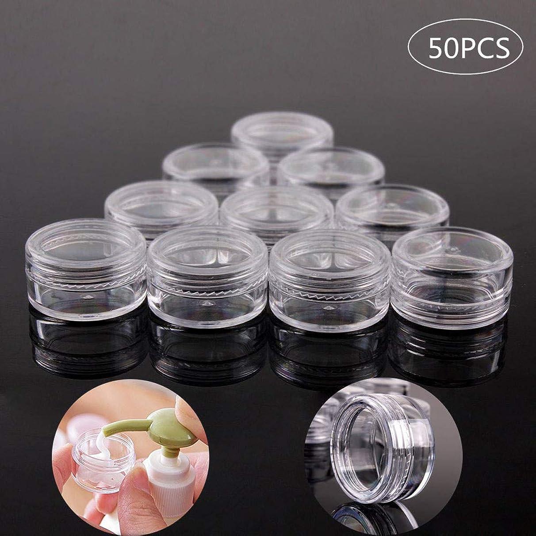 違うタービン衣類Kingsie クリームケース 50個セット 5g 小分け容器 詰め替え容器 化粧品用ボトル 透明 携帯用 収納 出張/旅行用品 (5g)