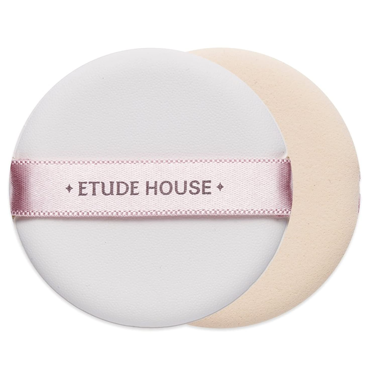 勝利した協力爆発エチュードハウス(ETUDE HOUSE) マイビューティーツール カバーフィッティングパフ