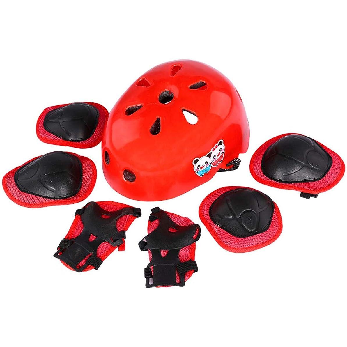 消毒するダムコンデンサーTERbahulan ヘルメット プロテクター 4点(頭、肘、膝、手のひら)セット 自転車 サイクリング ローラー スケボー 子供 男女兼用 3-5歳 軽量 通気性 サイズ調整可能 保護用 安全 レッド