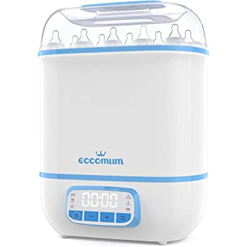4-in-1 Multifunctional Electric Steam Sterili-zer with LED Touch Screen 600W BPA Free Bottle Warmer SIMBR Baby Bottle Sterili-zer and Dryer 12 Bottles Capacity 360/° Steam Dis-Infection /& Drying