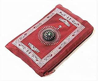 Islamic Travel Prayer Mat with Pocket Sized Carry Bag and Attached Compass (Burgundy)