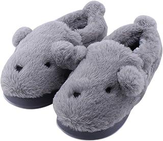 SENFI Kids Slipper Slip On House Doggy Winter Indoor Shoes