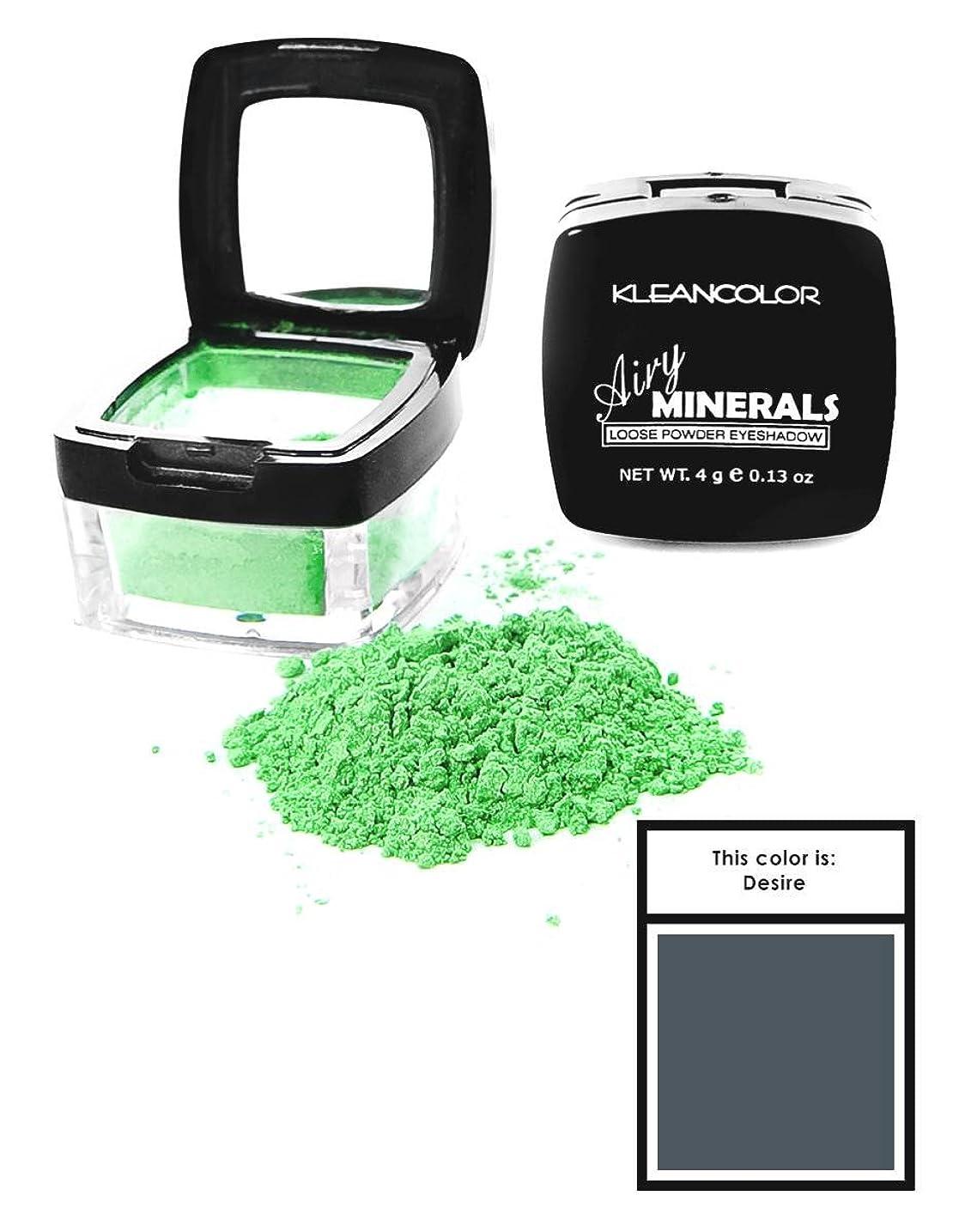 請う信頼性空いているKLEANCOLOR Airy Minerals Loose Powder Eyeshadow - Desire (並行輸入品)