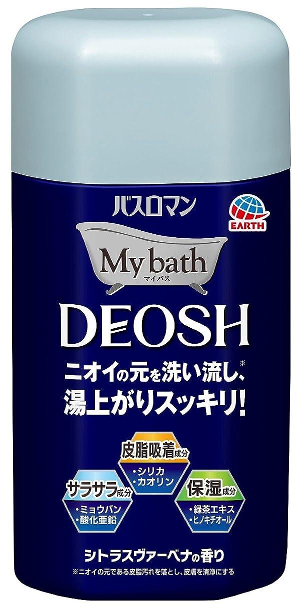 信号勝利した紳士気取りの、きざなバスロマン 入浴剤 マイバス デオッシュ [480g]