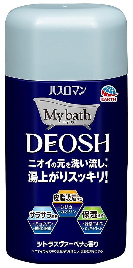 デモンストレーショントライアスリートキルスバスロマン 入浴剤 マイバス デオッシュ [480g]